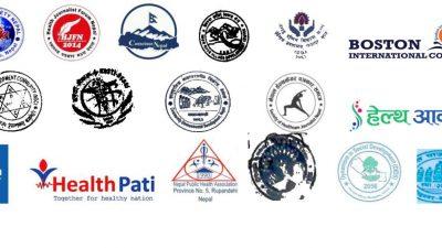 लुम्बिनी सरकारका दुई निर्णयः अस्पतालमा ५ सय ८३ करार दरबन्दी…