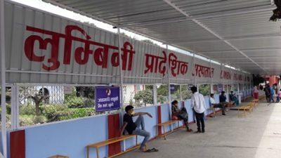 फेरिँदै लुम्बिनी प्रादेशिक अस्पतालको मुहार