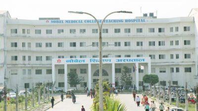 नोवेलको लापरवाही प्रकरण : अस्पतालले तीन लाख दिएर मिलायो विवाद