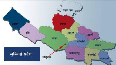 लुम्बिनी प्रदेशले संक्रमितको बढ्दो मृत्युदरको कारण पत्ता लगाउन अनुसन्धान गर्ने