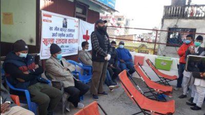 नेपाली काँग्रेसका नेता स्व. तमाङ्गको स्मृति दिवसमा रक्तदान