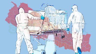वीरगञ्जमा कोरोना संक्रमणका कारण एक वृद्धको मृत्यु