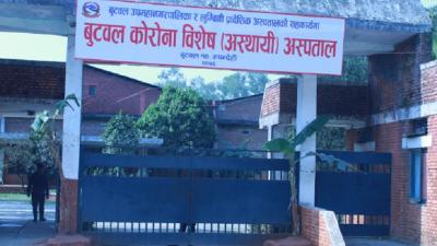 बुटवलमा कोभिड—१९ का कारण ३८ वर्षीय पुरुषको मृत्यु
