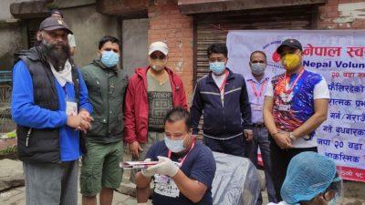 नेपाल स्वयंसेवी रक्तदाता समाजको कार्यक्रममा २८ जनाले गरे रक्तदान
