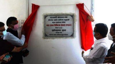 नारायणी अस्पतालमा बालबालिका लक्षित पीआईसियू कक्ष निर्माण