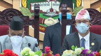 लुम्बिनी प्रदेश सरकारका यस्ता छन् स्वास्थ्यका कार्यक्रम