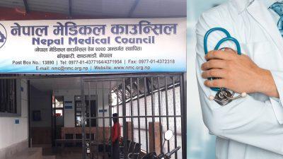 नेपालमा ८३१५ जना विशेषज्ञ चिकित्सक, कुन विधाका कति ?