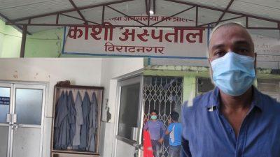 मध्यरातमा कोशी अस्पतालको गाइनो वार्डबाट 'नक्कली डाक्टर' पक्राउ