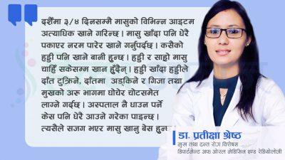 दन्त रोग विशेषज्ञ डा. प्रतीक्षाको सल्लाह : दसैं तिहारमा दाँत…